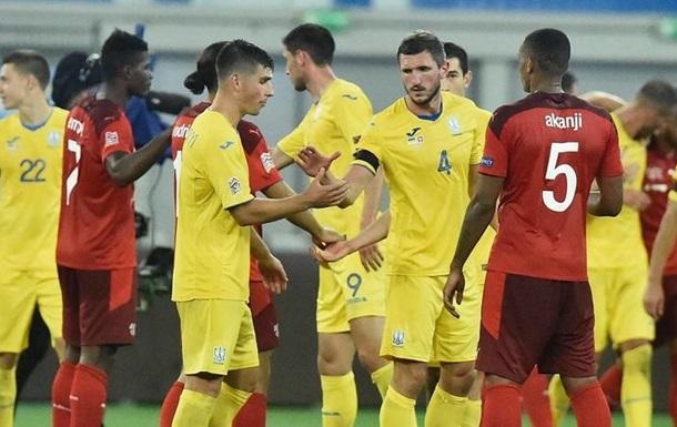 УЕФА может решить судьбу матча Швейцария - Украина 20 ноября